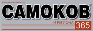 samokov365_logo